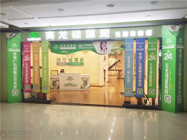 亮龙硅藻泥加盟(太原居然之家河西店)