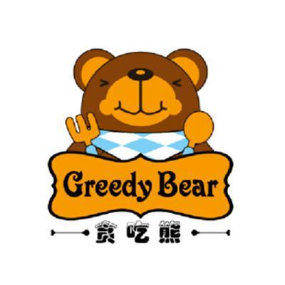 贪吃熊加盟