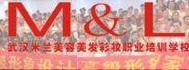 米兰化妆造型职业培训>                      </a>                     </li>                     <li>                         <a href=