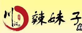 川江辣妹子麻辣香锅>                     </a>                 </li>                                      <li>                     <a href=