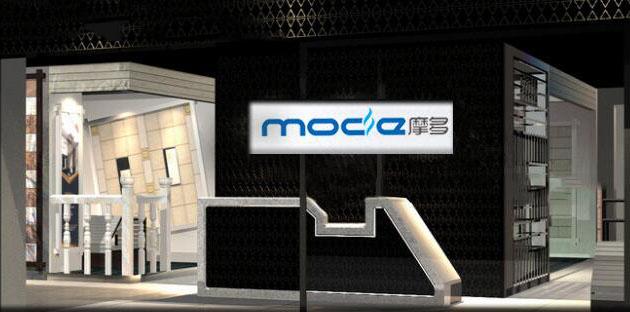 摩多3D未來生活館