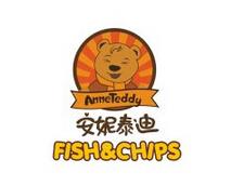 安妮泰迪炸鱼薯条
