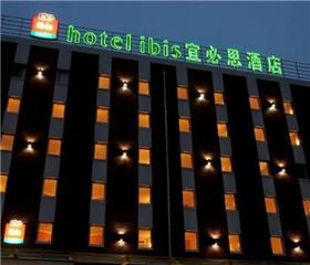 ibis酒店