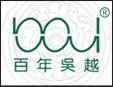 百年吳越專業祛痘連鎖機構