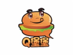 Q堡堡漢堡
