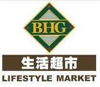 BHG华联生活超市加盟