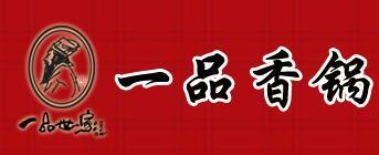 一品香锅>                     </a>                 </li>                                      <li>                     <a href=