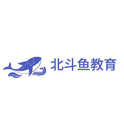 北斗魚教育加盟