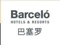 Barceló巴塞罗酒店
