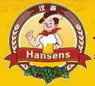 金汉森啤酒