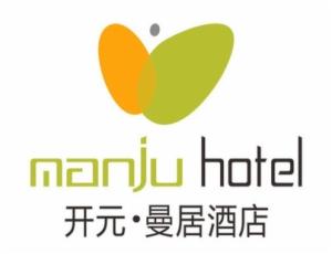 开元·曼居酒店