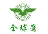 全球鹰无人机加盟