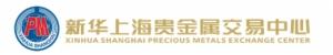 新华上海贵金属交易中心
