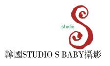 STUDIOS S BABY儿童摄影