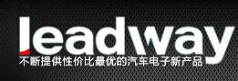 leadway智能控车系统