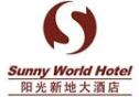 阳光新地大酒店