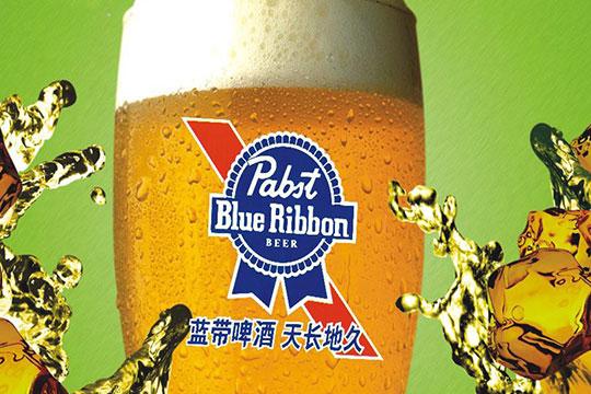 蓝带多彩扎啤
