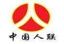中国人联人力资源