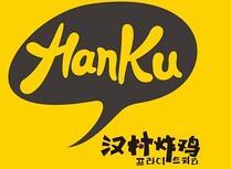 汉村炸鸡>                      </a>                     </li>                     <li>                         <a href=