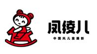鳳綾兒中國風兒童攝影