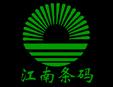 中島江南條碼加盟