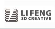 利锋3D微框画