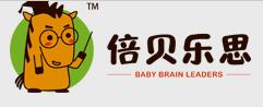 倍贝乐思国际儿童教育