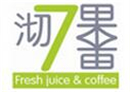 沏果7果饮品
