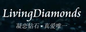 凝恋钻石加盟