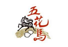 五花马水饺加盟