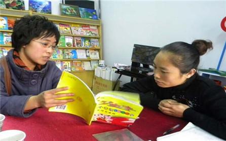 千字童拼玩识字速成教具