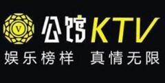 公馆KTV加盟