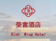 龙潭荣富酒店