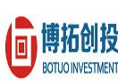 博拓创投投资管理