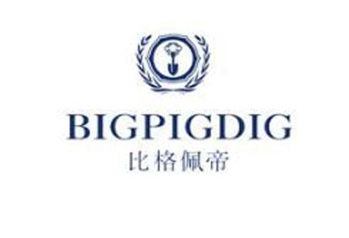 比格佩帝-BIGPIGDIG