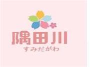 隅田川全進口母嬰店