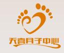 深圳天喜月子中心