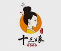 十三娘水饺>                      </a>                     </li>                 </ul>             </div>             <!-- 火锅加盟热点 -->             <div class=