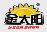 金太阳防水