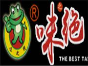 味绝美蛙鱼头火锅