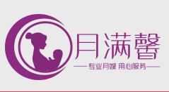 月滿馨家政加盟