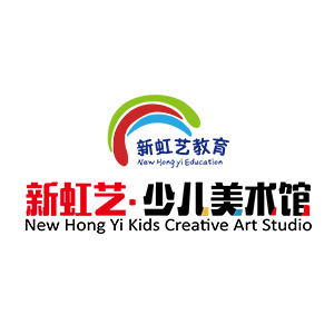 新虹艺少儿美术馆