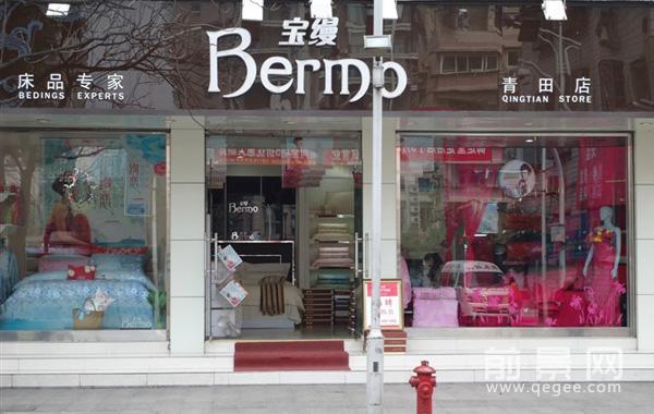 宝缦青田店