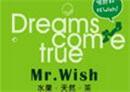 Mr.Wish水果饮料