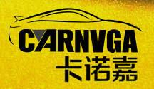 卡諾嘉汽車美容