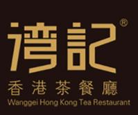 湾记香港茶餐厅>                      </a>                     </li>                     <li>                         <a href=