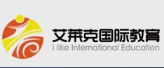 艾莱克国际教育加盟