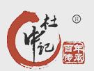 杜中记烧肉拌饭>                      </a>                     </li>                 </ul>             </div>             <!-- 火锅加盟热点 -->             <div class=