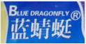 藍蜻蜓母嬰用品