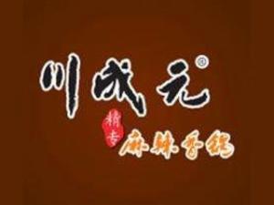 川成元麻辣香锅>                      </a>                     </li>                 </ul>             </div>             <!-- 火锅加盟热点 -->             <div class=